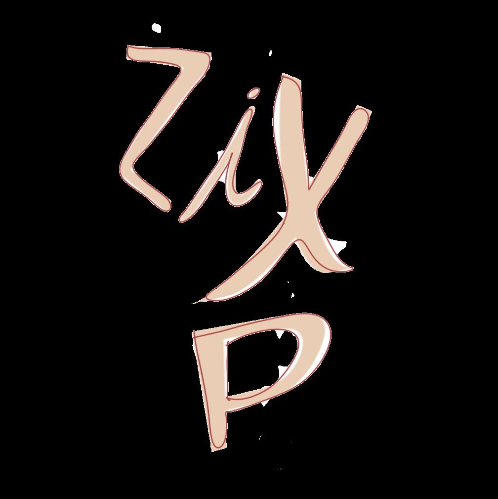 ZiXP 2020
